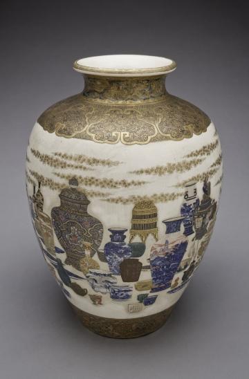 Satsuma Ware Vase