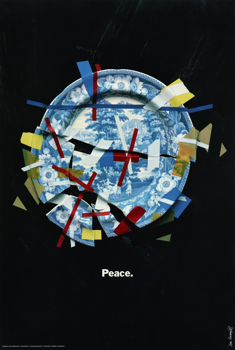 Peace (A Fragile World)